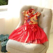Новый красный китайский стиль костюм традиционной одежде дети девушка платья чонсам qipao платье девушка ну вечеринку на день рождения производительность одежда