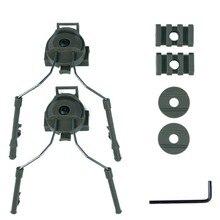 Аксессуары для шлема тип держатель для гарнитуры Быстрый Шлем рельсовый адаптер набор BK/DE/FG шлем рельс подвеска кронштейн