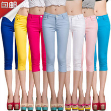 Whole cotton colour Elastic force Cropped Trousers Pencil pants high waist jeans woman skinny women mujer jean plus size