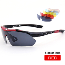 цены на Polarized glasses for fishing glasses Outdoor Anti UV Sports sunglasses Bicycle Hiking Cycling Night Vision Fishing Eyewear  в интернет-магазинах