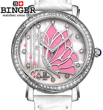 Binger 2017 Sales Fashion White Watches Analog Japanese Quartz Stainless Rhinestone Butterfly Watch Women Dress Wristwatches
