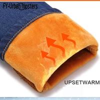 Winter high waist jeans for plus size woman Harem Pencil Pants Fleece Warm Trousers female Velvet Lace up elastic waist jeans
