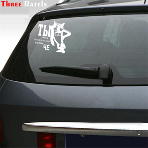 Image 4 - Three Ratels TZ 1090 15*15.4cm 1 4 pieces car sticker you go to hell if something funny  stickers auto decals