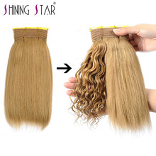 Shiningstar #27 Deep Curly Wet And Wavy Human Hair Brazilian Honey Blonde Water Wave Bundles #30 Loose Deep Wave 3 Deals Nonremy(China)