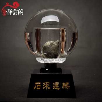 2020 HOT SALE home guarding exorcising  House Protection Money Drawing GOOD LUCK FENG SHUI TAI SHAN STONE Crystal ball statue