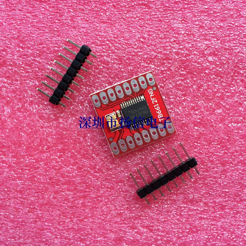 10pcs/lot Dual Driver moduel1A TB6612FNG for Arduino Microcontroller Better than L298N
