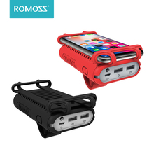 Romoss UR01 10000mAh Power Bank 2 in 1 Portable Charger With