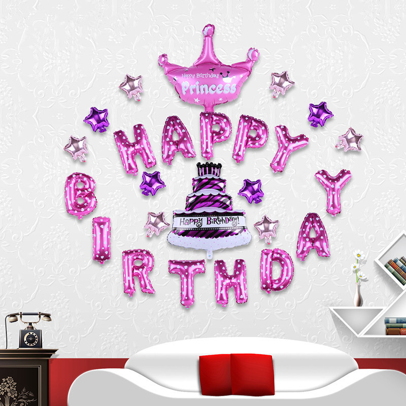 HAPPY BIRTHDAY balloon Set Letters + Cake + Star + Crown Foil balloon Set Birthay Party  ...