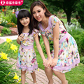 2016 Print Silk Real Sale Mommy And Me Clothes Mother Daughter Matching New Children Dress Chiffon Skirt Korean Princess Summer