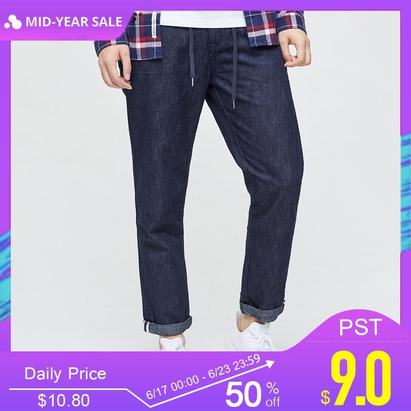 Jack & Jones Brand 2018 NEW Denim slim plaid medium pants ankle-length   jeans   male smart punk style fashion   jeans  | 217132553