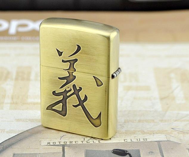 Gratis verzending winddicht aanstekers zuiver koper etsen dubbelzijdig hertog guan guan yu kuan gerechtigheid Xinji geen vette
