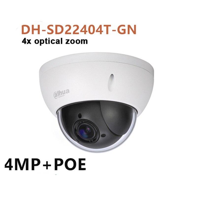 Versão Original Em Inglês DH SD22404T-GN 4MP Full HD Rede Mini CÂMERA Dome PTZ IP POE Câmera de lente de zoom óptico de 4x DH-SD22404T-GN