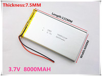 Best Battery Brand Free Shipping 3 7 V Lithium Polymer Battery 8000 Mah Rechargeable Batteries Treasure