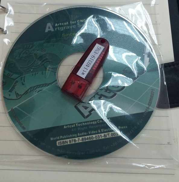ARTCUT software USB Dongle untuk mesin AM30