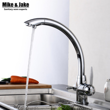 Solid Brass Chrome Finished Osmosis Reverse Tri Flow Water Filter Tap Three Ways Sink Mixer 3 Way Kitchen Faucet