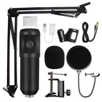 Microfone profissional de estúdio bm800, condensador, gravação de som, microfone para computador