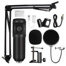 Microfone bm 800 스튜디오 마이크 전문 microfone bm800 컴퓨터 용 콘덴서 사운드 녹음 마이크