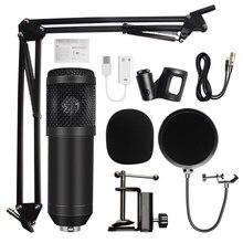 Microfone de estúdio profissional BM 800, com condensador de som, dispositivo de gravação para computadores bm800