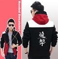 Black Unisex Anime Attack On Titan Casual Hooded Sweatshirt Hoodie Sportwear Jacket Coat