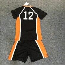 Anime Haikyuu!! Karasuno High School #12 Yamaguchi Tadashi Volleyball Club Jersey Cosplay Costume Sports Wear Uniform M L XL XXL