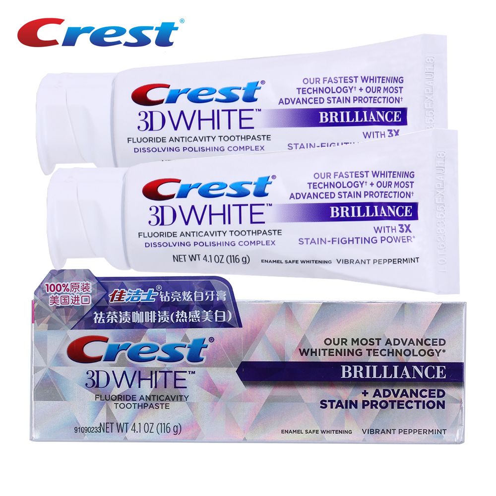 2 Box Crest 3d White Glamorous Toothpaste Tooth Paste Oral Hygiene