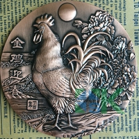 1pcs New arrivel custom Chinese 12 zodiac year of Chicken big medal with gift box copper plated metal Chicken coins souvenir
