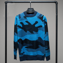 2015 New Arrive Fahion O-Neck Men Sweater New Design Camouflage Style Male Pullover Casual Loose Knitwear Big Size