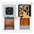 Original Rear Back big main camera module For HTC One M8 831C