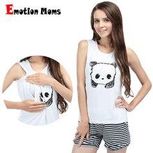 Emotion Moms летняя ночная рубашка для беременных топы для беременных+ брюки пижамы для кормления грудью для беременных женщин Одежда для беременных