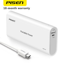 PISEN 10000mAh Power Bank with LED Indicator 18650 Portable External Battery USB Powerbank Mobile Charger for Phones and Tablets(China)