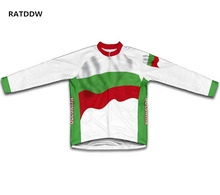 Bulgaria Men's Bike Cycling Jerseys Bicycle Cycling Clothes Summer MTB Road Bike Jersey Sportwear High Quality