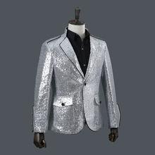 Мужская куртка с блестками модный блейзер мужская одежда из
