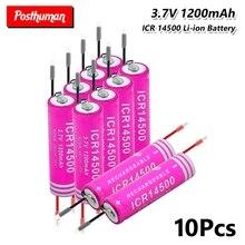 Перезаряжаемая 14500 литий-ионная литиевая батарея 3,7 V 1200mAh батареи высокого разряда высокий ток+ DIY Linie для фонарика