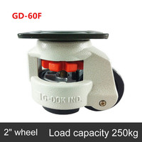 Level adjustment wheel/Casters GD-60F flat support  forHeavy equipment  Industrial casters