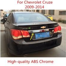Нержавеющая сталь и АБС хромированная задняя дверная ручка багажника Крышка хвостовика отделка ворот ободок литье Стайлинг для Chevrolet Cruze 2009