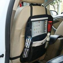 Детская безопасная сумка для хранения сидений, органайзер для автомобильного сиденья, сумка для хранения для заднего сиденья автомобиля, подвесная сумка для детей