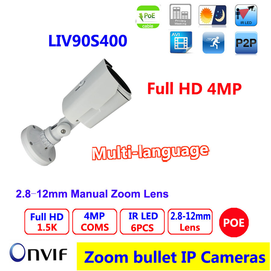 H.265/H.264 HD IP Camera 4MP 2.8-12MM Varifocal lens Outdoor CCTV Camera 2688*1520 Camera POE ONVIF Surveillance Camera System camera ip full hd 4 0mp 2688 1520 poe indoor vandalproof onvif2 4 h 265 h 264 night vision security cctv camaras de seguridad