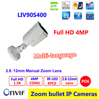 H 265 H 264 HD IP Camera 4MP 2 8 12MM Varifocal Lens Outdoor CCTV Camera