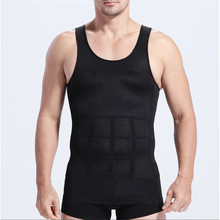 Hot Sales Slimming Belt Belly 2017 New Weighted Vest S M L XL XXL Man Bodysuit