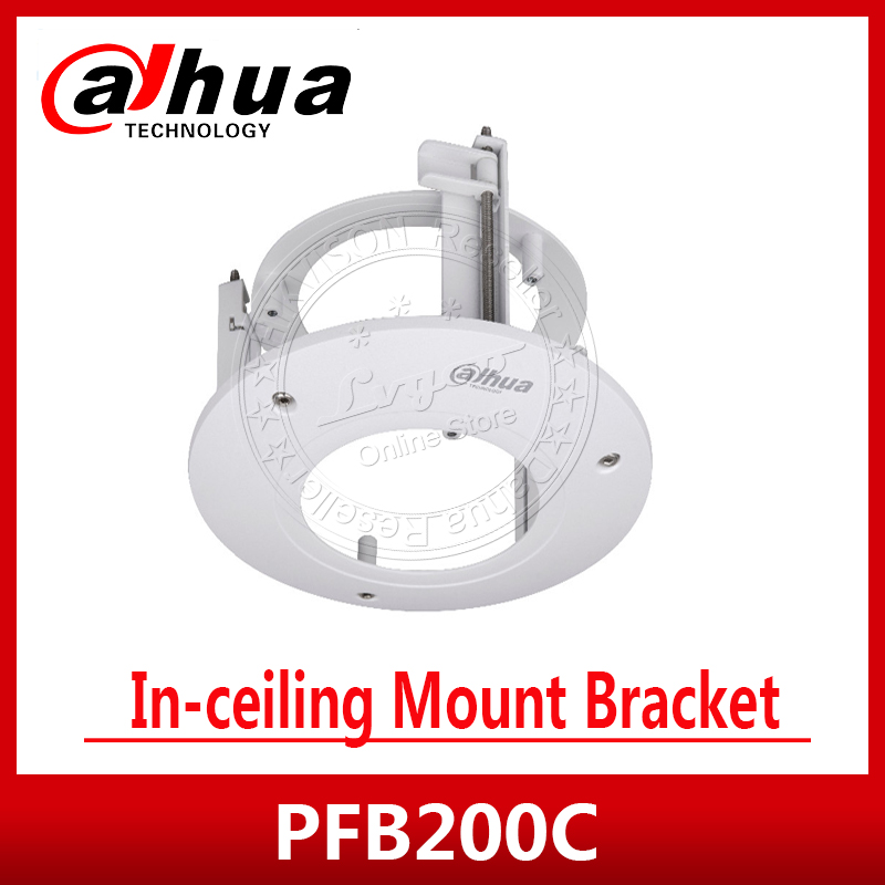 Dahua In-ceiling Mount Bracket PFB200C  SECC & PC Neat & Integrated Design Camera Bracket Cctv For SD22204T-GN SD22404T-GN