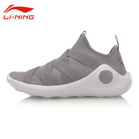 Li Ning Men S Wade Light Basketball Culture Shoes Wearable Breathable Sneakers LiNing Samurai III Slip