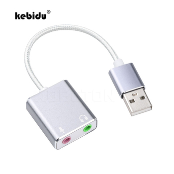 kebidu Fashion Audio Adapter 3D External Sound Card 7.1 USB 2.0 To 3.5mm mic headphone Jack Stereo Headset Grey