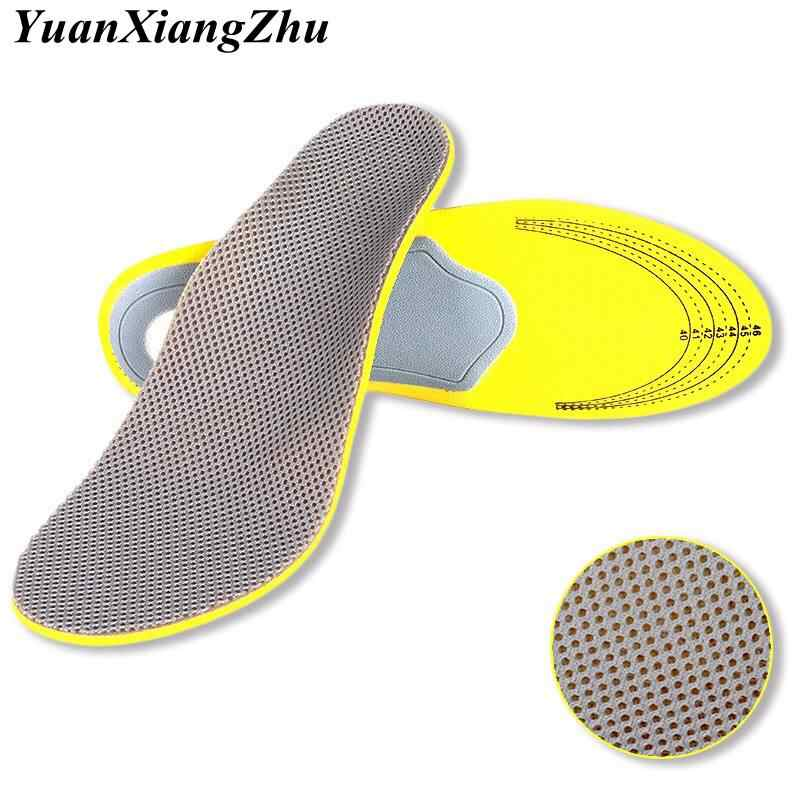 Unisex Breathable Insoles Insoles ศัลยกรรมกระดูก 3D Flatfoot เท้าแบน S Orthotic Arch Support Insoles Arch สูงรองเท้าพื้นรองเท้า HD3