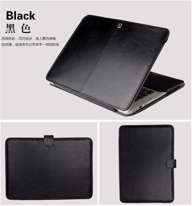 PU leather Notebook Case for MacBook 110