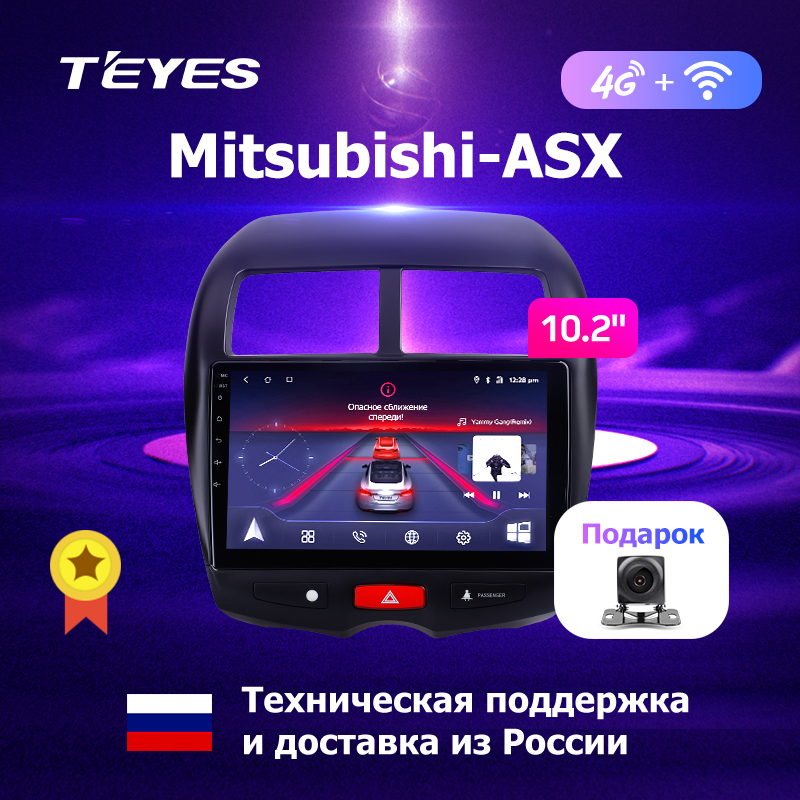 TEYES CC Android car dvd gps multimedia player For Mitsubishi ASX 2010-2018 car dvd navigation radio video audio player no 2 din
