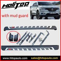 running board side bar foot step pedals for Renault Koleos,Newest design, come with mud guard, most popular in China at present