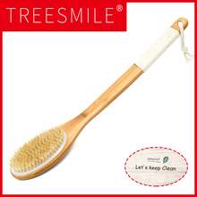 TREESMILE new natural bristle curved handle bath brush clean back effortless long