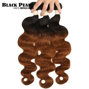 Image 4 - Black Pearl 2 Tone Color Ombre Brazilian Body Wave Bundles 1/3/4 Pcs Non Remy 100% Human Hair Bundles T1B/27# T1B/30# T1B/99J#