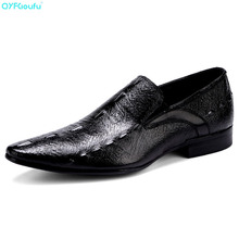 Designer Pointy Italian Shoes For Men Oxford Genuine Leather Shoe Formal High Quality Crocodile Pattern Dress