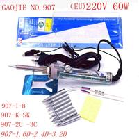Free Shipping 220V 60W EU PLUG 907 Adjustable Constant Temperature Heating Electric Soldering Iron